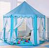 Палатка детская игровая голубая KRUZZEL 6105, фото 2