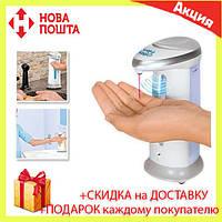 Сенсорная мыльница Soap Magic дозатор для мыла, Сенсорный дозатор для жидкого мыла, Диспенсер Дозатор! Топ