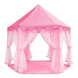 Палатка детская игровая розовая KRUZZEL 6104