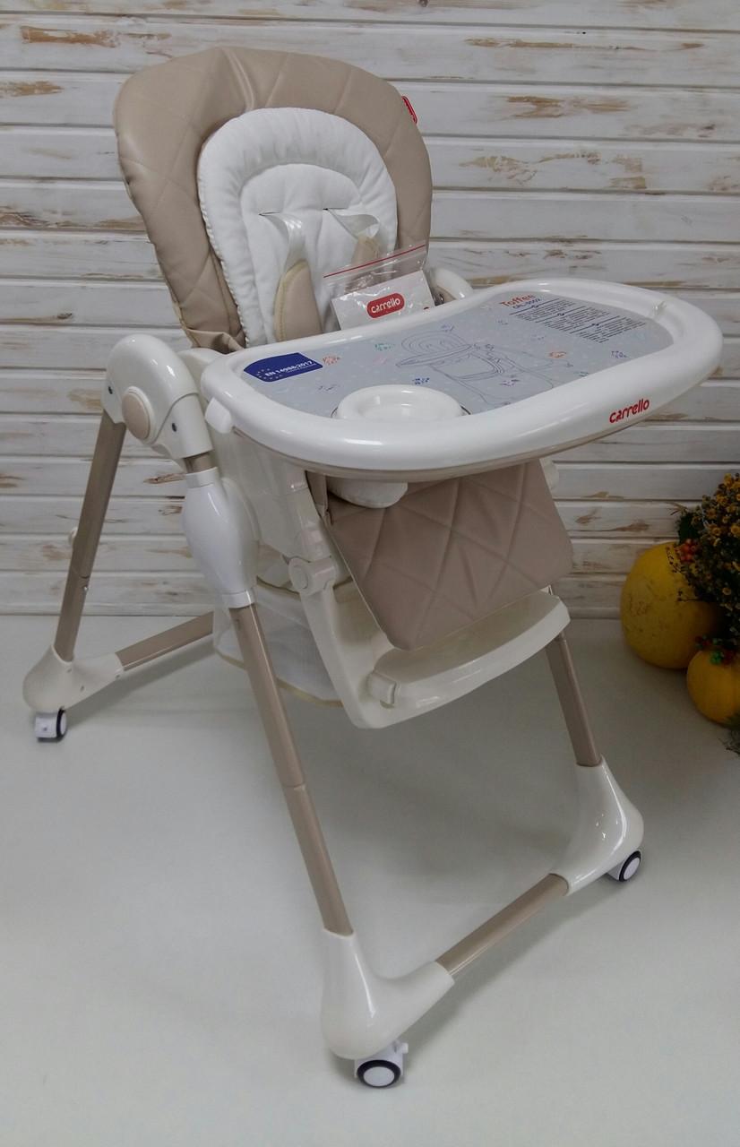Стульчик для кормления CARRELLO Toffee CRL-9502 Cream Beige