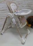 Стульчик для кормления CARRELLO Toffee CRL-9502 Cream Beige, фото 3