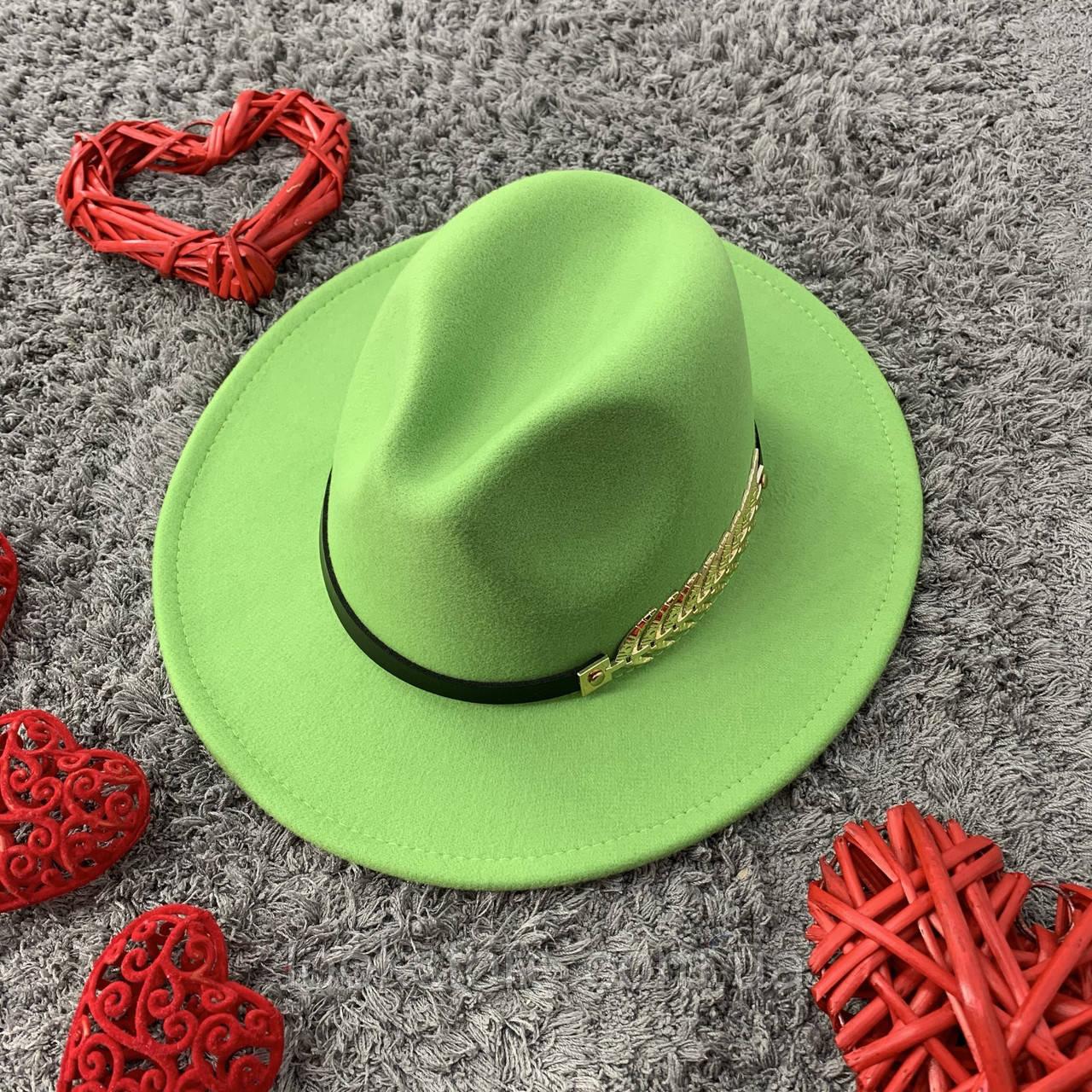 Шляпа Федора унисекс с устойчивыми полями Golden Leaf салатовая