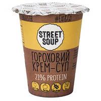 """Крем-суп """"Гороховый"""" ТМ """"Street Soup"""", 50 г"""