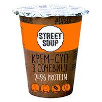 """Крем-суп """"Чечевичный"""" ТМ """"Street Soup"""", 50 г"""