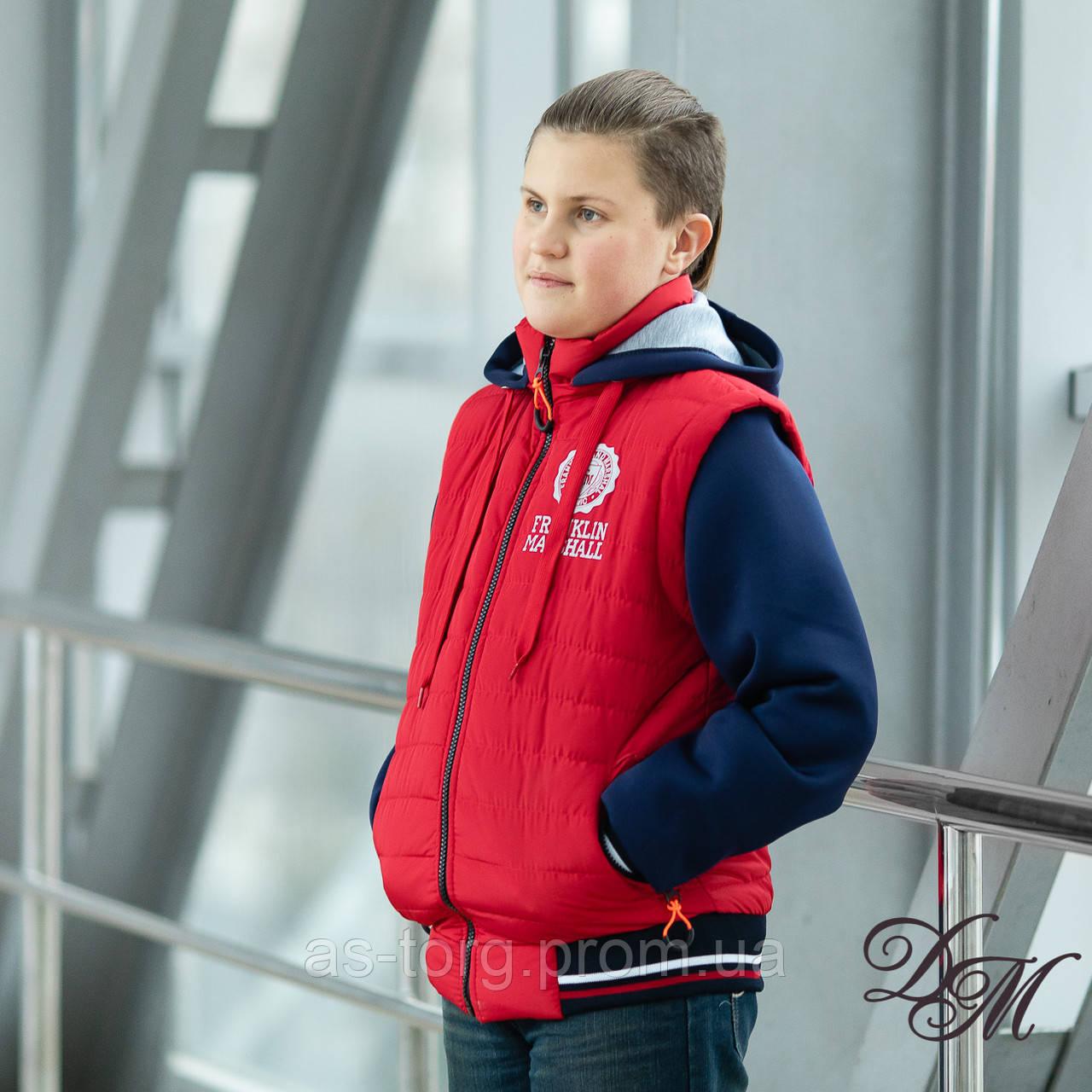 """Куртка-жилет  для мальчика демисезонная """"Ранклин """""""