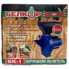 Зернодробилка кормоизмельчитель Белкор БК-1 крупорушка дробилка корморезка ДКУ, фото 7