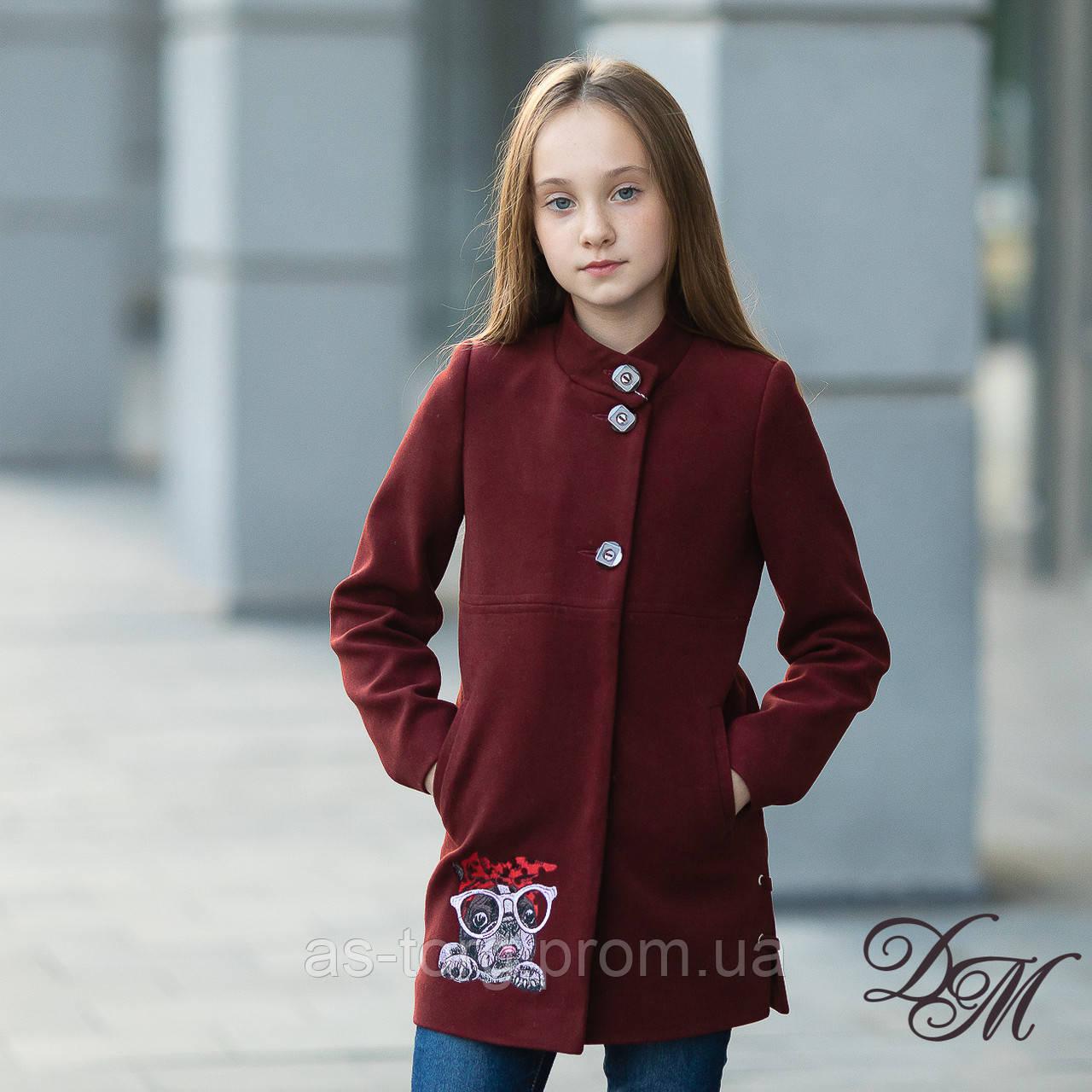 Элегантное кашемировое пальто для девочки «Стина»