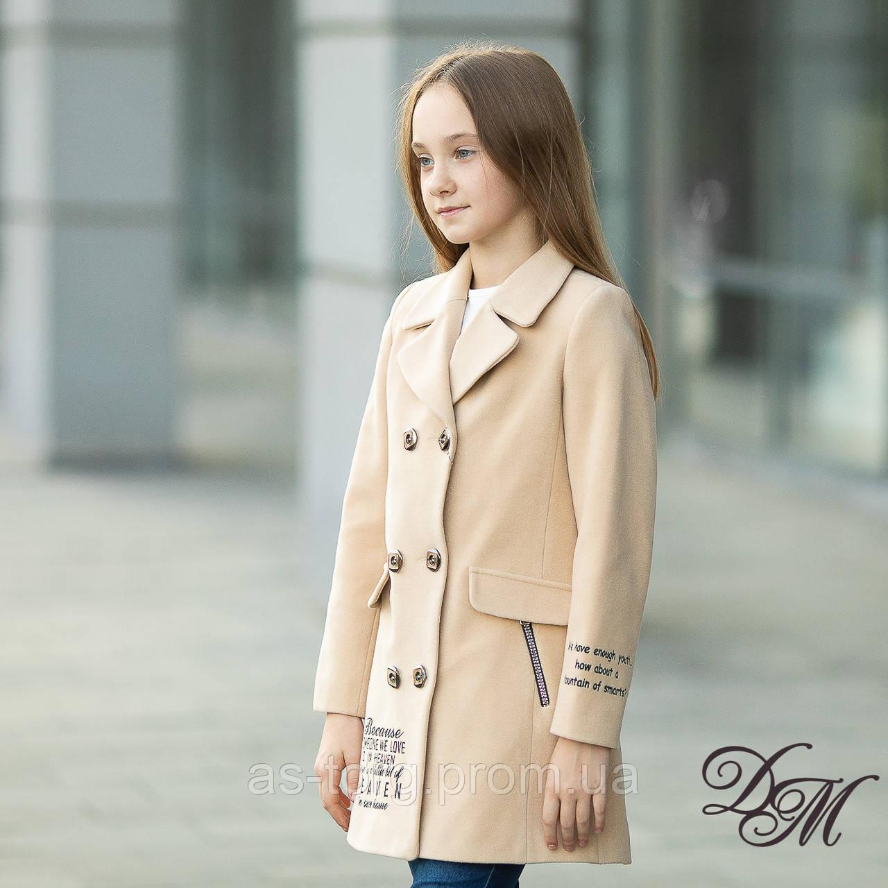Элегантное кашемировое пальто для девочки «Анита»