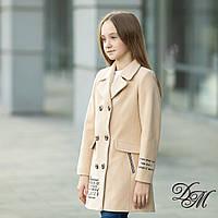 Элегантное кашемировое пальто для девочки «Анита», фото 1