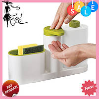 Органайзер для кухонной раковины Sink Tidy Sey | дозатор жидкого мыла | подставка для кухни под мочалки! Топ