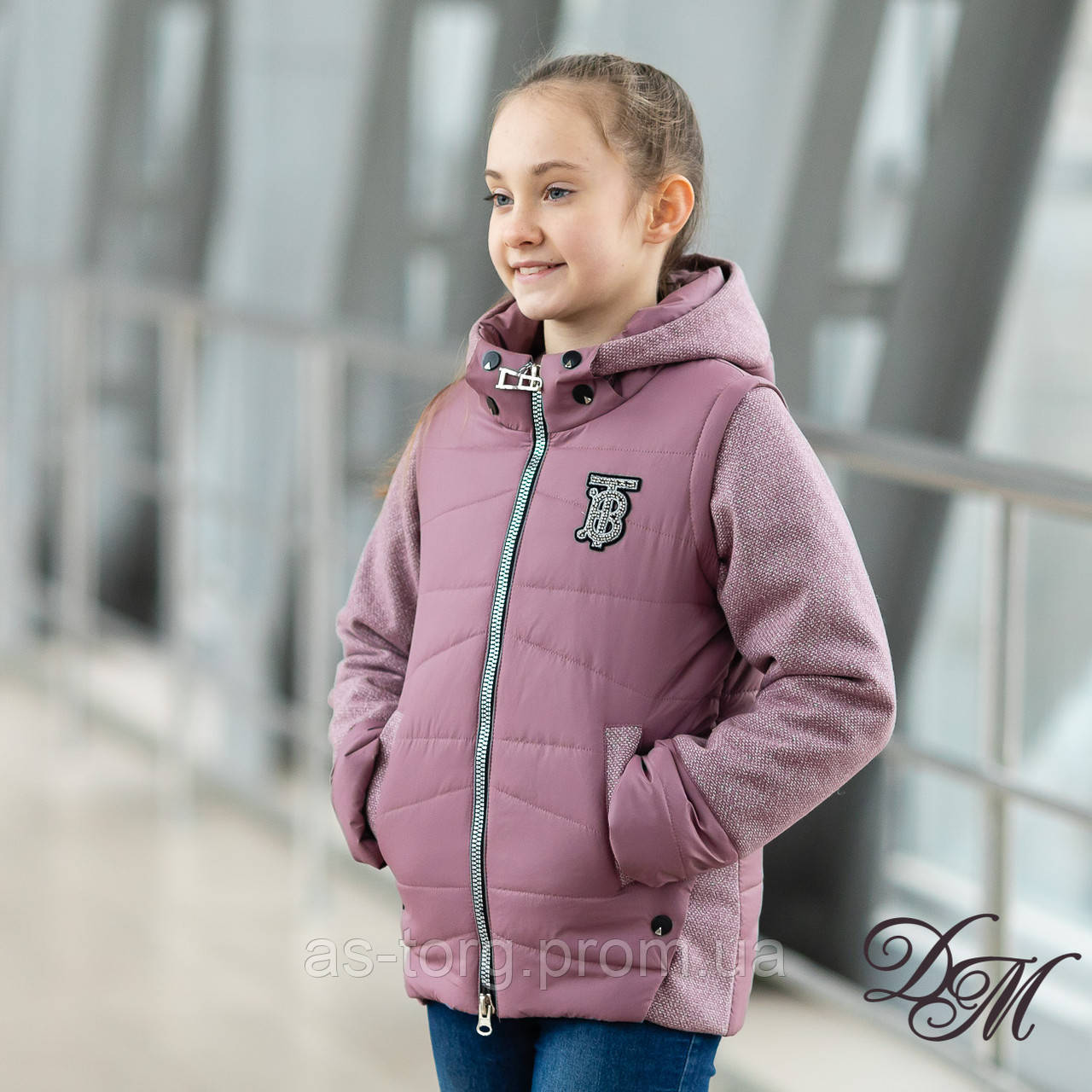 Куртка-жилет комбинированная для девочки «Рима»