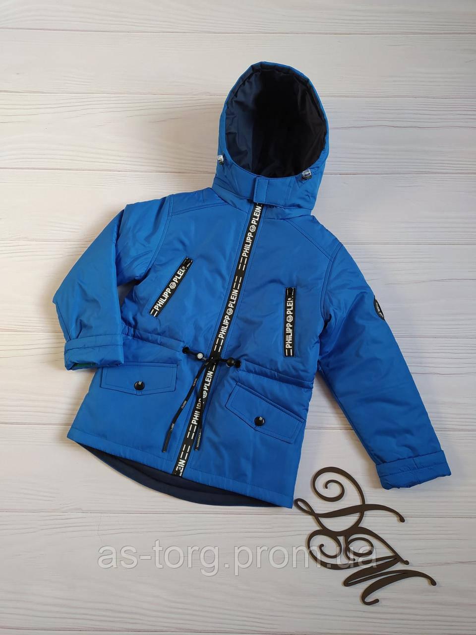 """Куртка для мальчика """"Стайл"""""""