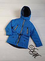 "Куртка для мальчика ""Стайл"", фото 1"