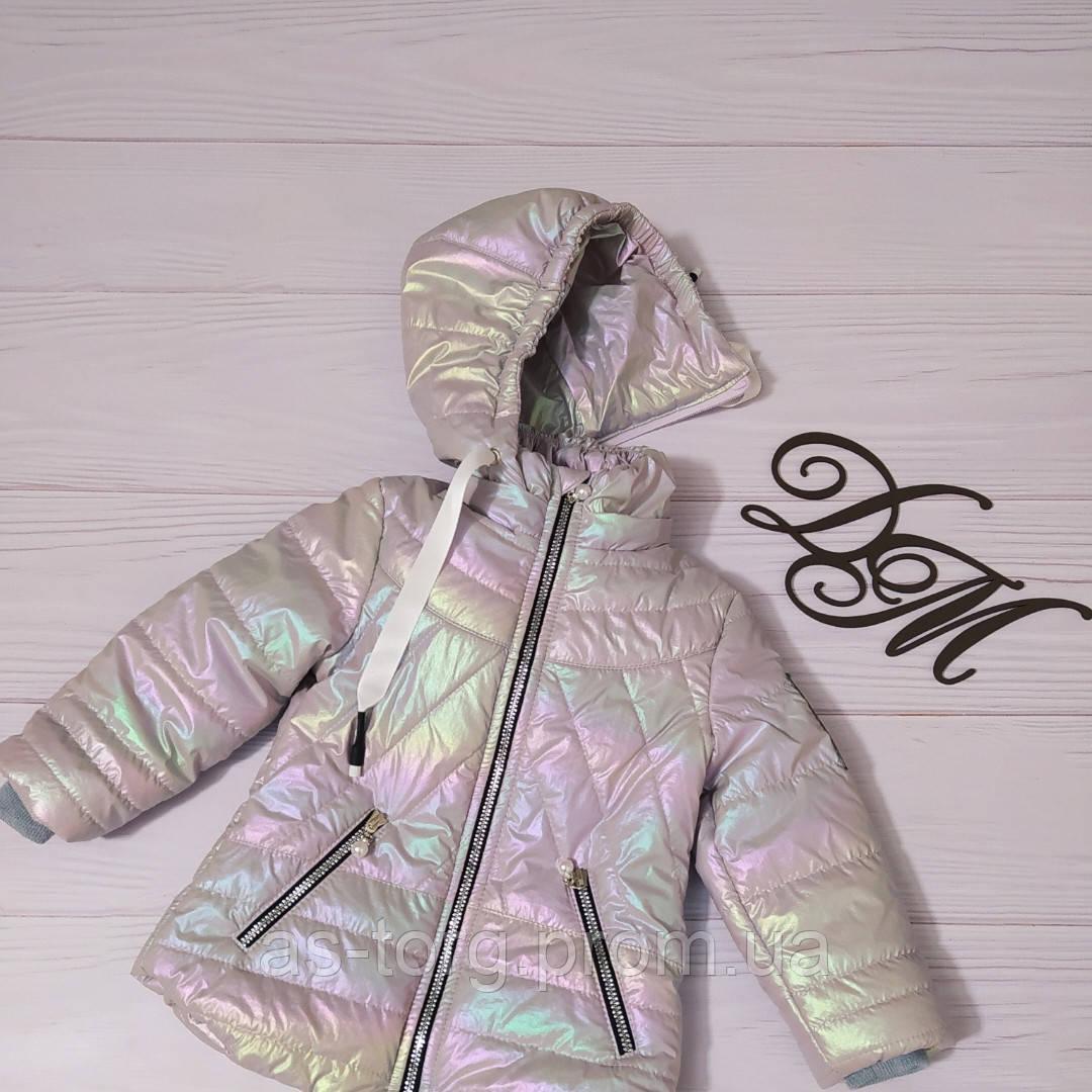 Куртка для девочки «Луиза»