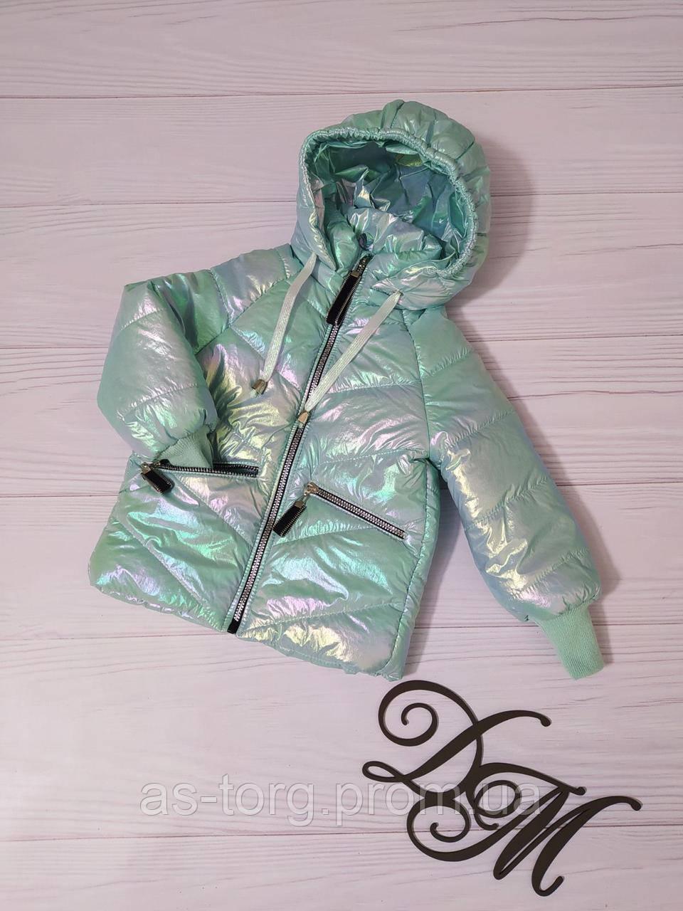 Куртка для девочки «Софийка» аппликация 3D