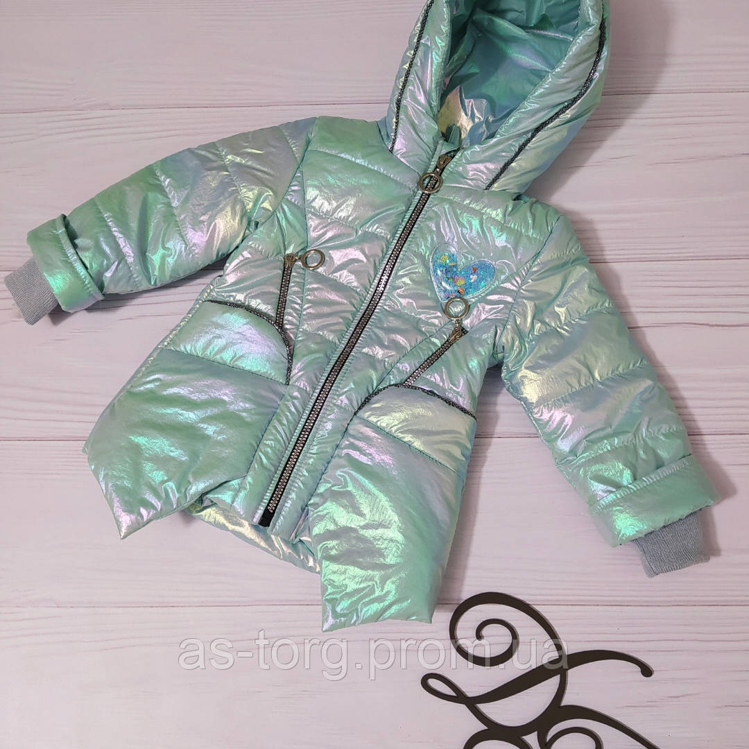 Куртка демисезонная для девочки «Моня»
