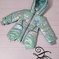 Куртка демисезонная для девочки «Моня», фото 1