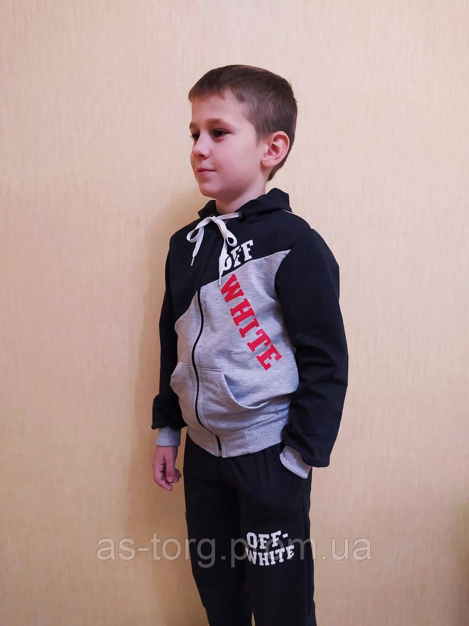Спортивный костюм для мальчика подростка OFF Wite