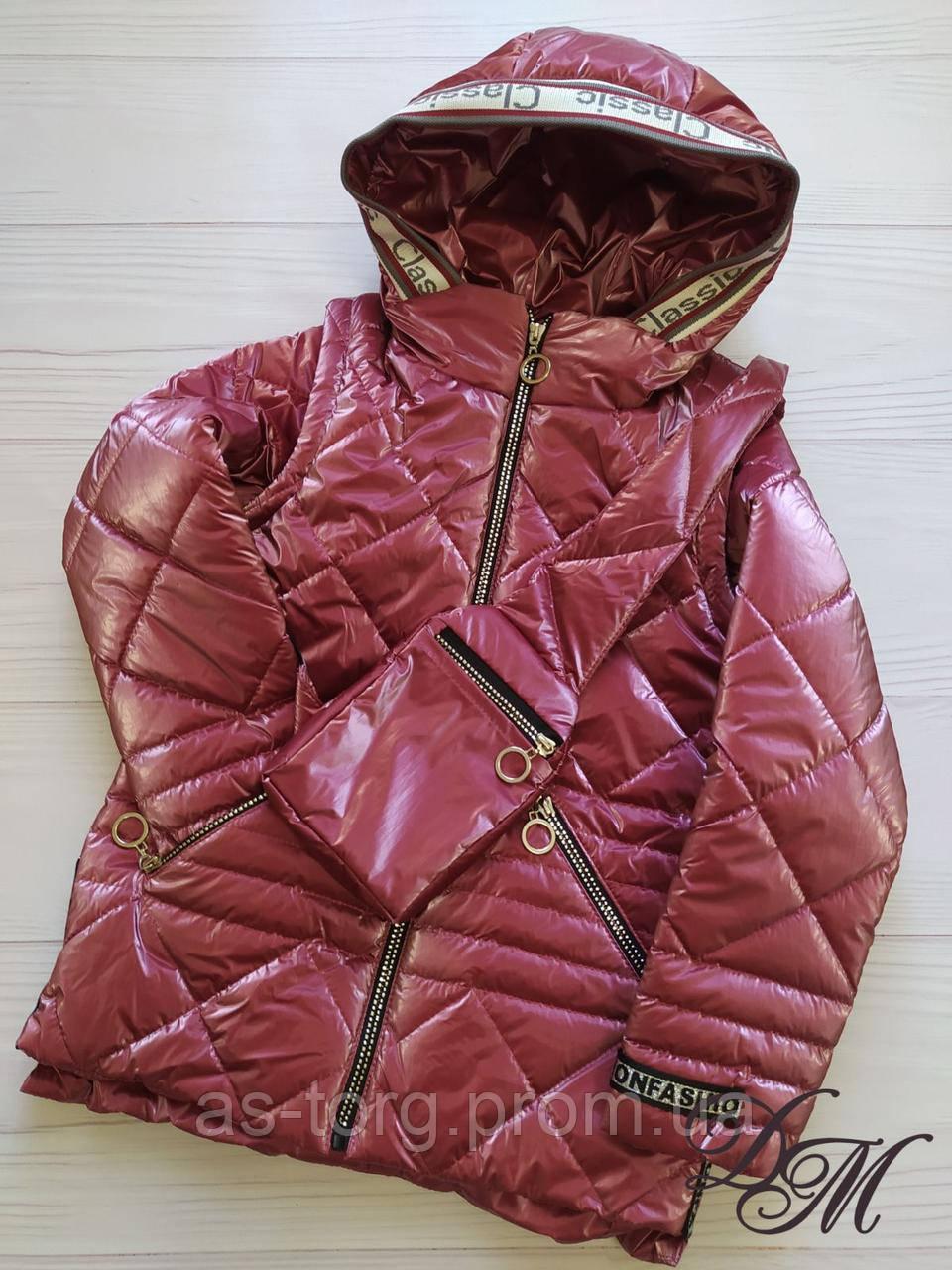 Куртка-жилет для девочки «Арния»+сумка-бананка