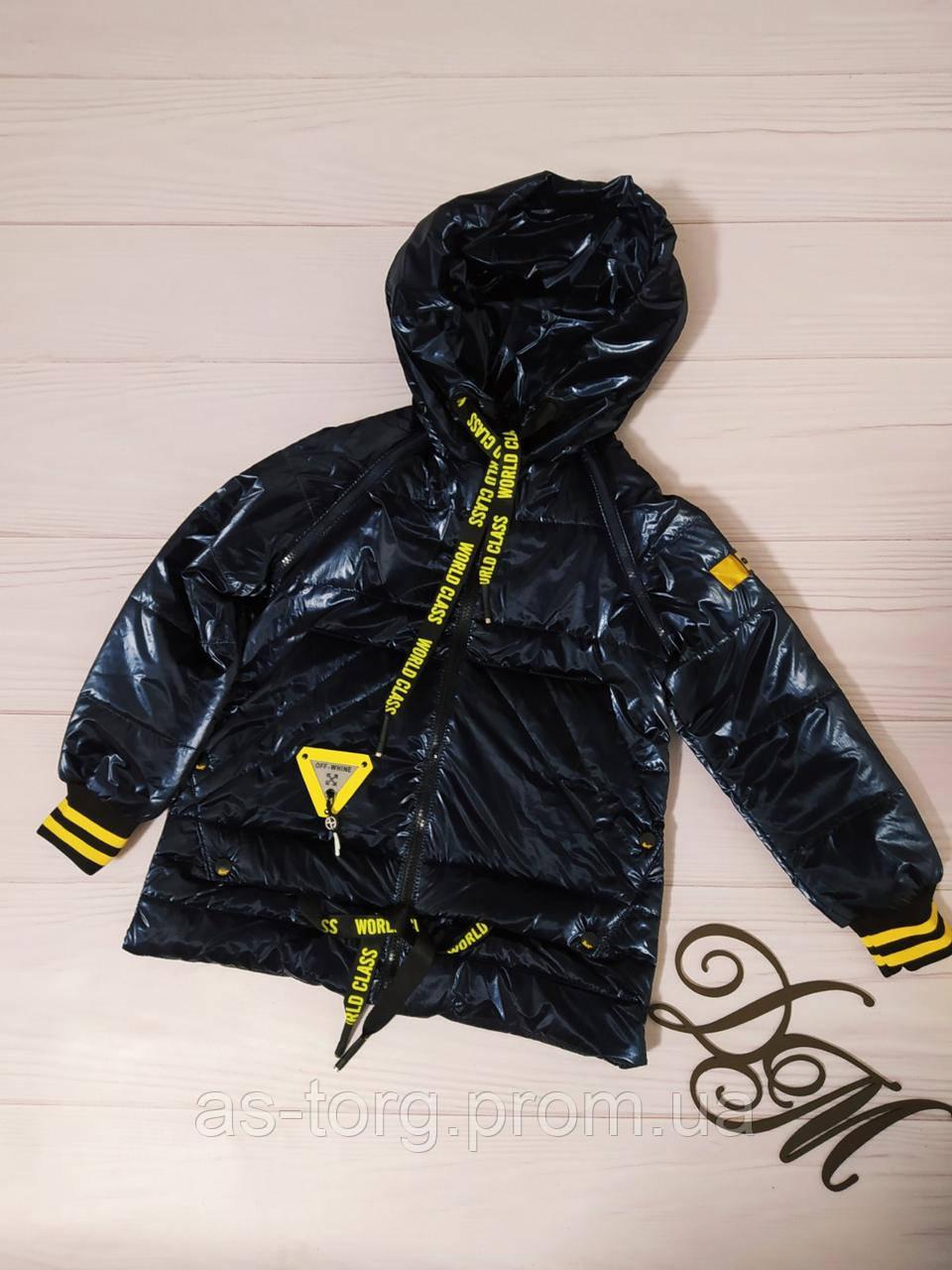 """Куртка демисезонная для девочки """"Ливия"""""""