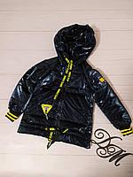 "Куртка демисезонная для девочки ""Ливия"", фото 1"