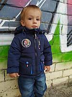 Куртка-жилет деми для мальчика  Борик, фото 1