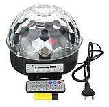 Светодиодный музыкальный диско-шар Musik Ball M6 + BT для помещения с подключением к телефону, фото 2