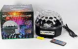 Светодиодный музыкальный диско-шар Musik Ball M6 + BT для помещения с подключением к телефону, фото 3