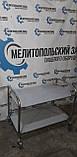 Тележка сервировочная 800х600х950 2 ур из 201 нержавеющей стали, фото 3