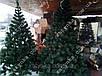 Ёлка исскуственная 3м / Ялинка штучна, фото 10