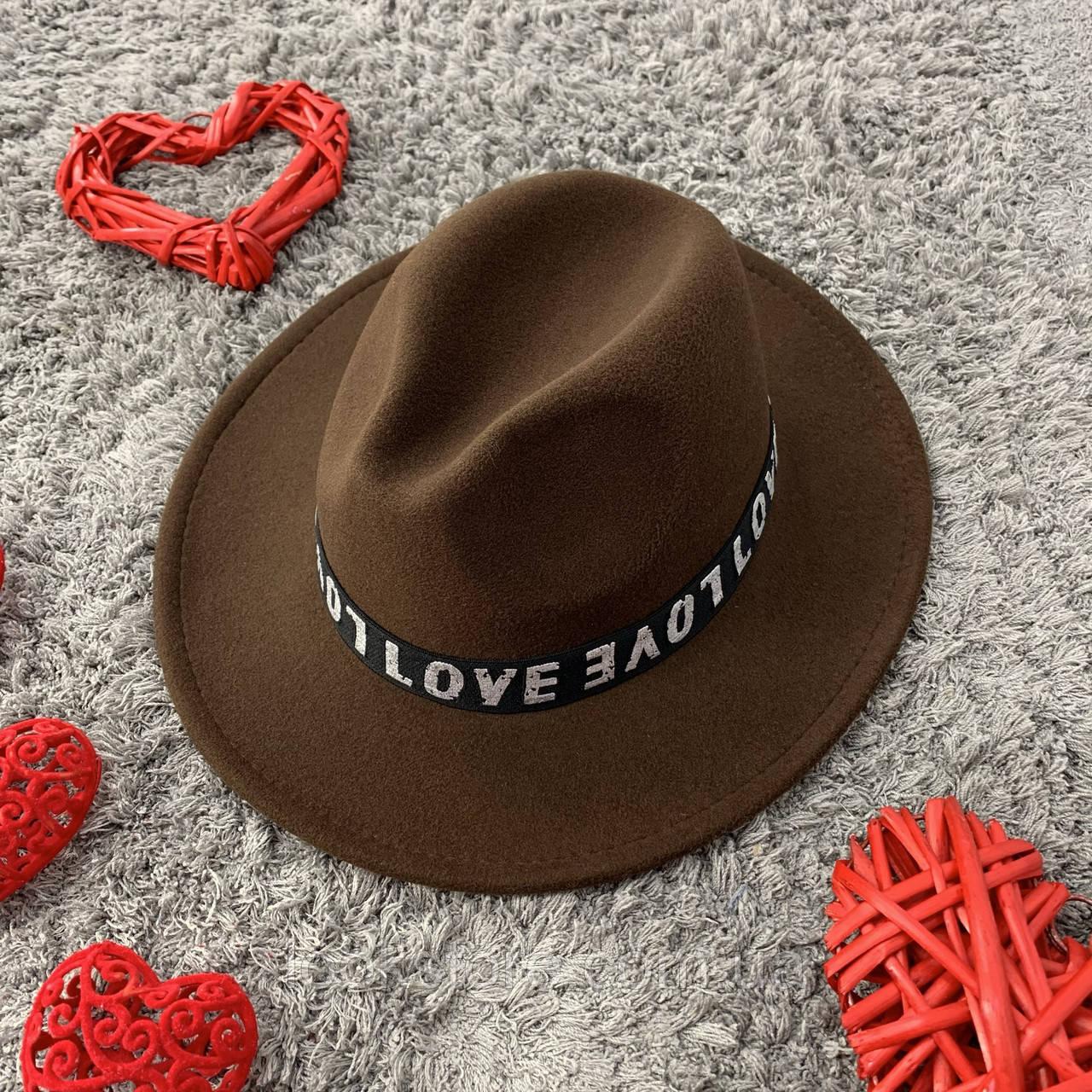 Капелюх Федора унісекс з стійкими полями Love коричнева