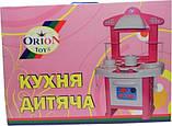 Игрушка Кухня детская розовая Орион, фото 2