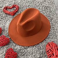 Шляпа Федора унисекс с устойчивыми полями Original терракотовая
