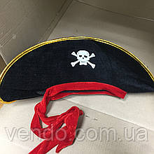 Шляпа карнавальная  Корсара, Пирата, Пиратки