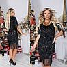 Вечернее женское платье черное с бахромой ТК/-66039
