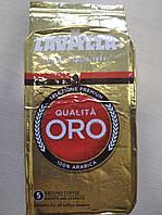 Супер - предложение! Lavazza Qualita ORO, Италия, молотый, 125гр