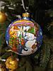 """Стеклянный шар """" Мальчик со снеговиком"""", фото 2"""