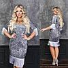 Вечернее женское платье серое с бахромой ТК/-66039