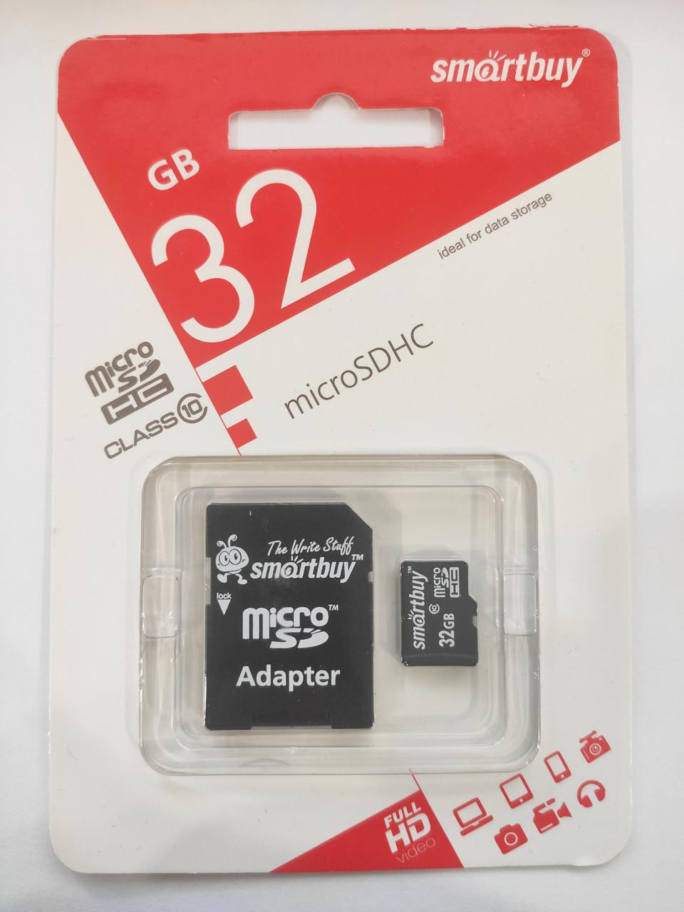 Карта памяти Smartbuy MicroSD 32GB class 10