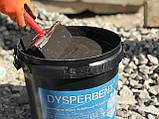 Битумная мастика на водной основе, модифицированная синтетическим каучуком Izoplast  Dysperbent, фото 2