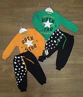 Детский костюм теплый Турция,интернет магазин.дитячий турецький трикотаж,дитячий одяг Турция,трехнитка