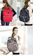 Сумка органайзер для мам Рюкзак сумка для мам, детских вещей, путешествий с грудничком! Акция
