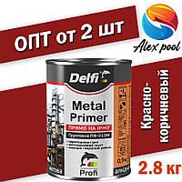 Delfi Грунтовка по ржавчине ПФ-010М Красно-коричневый 2,8 кг