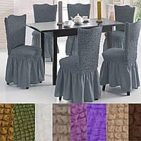 Универсальные чехлы на стулья с оборкой Серый Жатка 6 шт. Разные цвета Чехол на стул