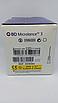 Иглы для мезотерапии и озонотерапии 0,3 х 13 стерильные (30G) BD Microlance, фото 3