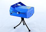 Лазерный проектор mini LASER HJ08 4in1 для создания праздничной атмосферы Синий, фото 3