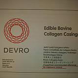 Кольцевая съедобная коллагеновая оболочка ∅40мм DEVRO RONDO - RQ , длина  8м. Чехия, фото 4