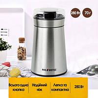 Кофемолка Promotec Pm-599 Кофемолка Электрическая