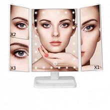 Потрійне косметичне дзеркало для макіяжу з підсвічуванням LED Magnifying Mirror білий