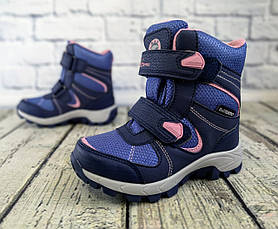 Термоботинки зимние для девочек Синий-розовый B&G Украина Размер детской обуви 33, размер стельки 22 см